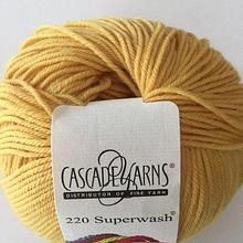 220 Superwash - Daffodil 821