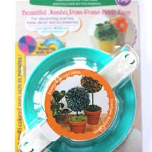 Clover pom pom maker - Extra Large