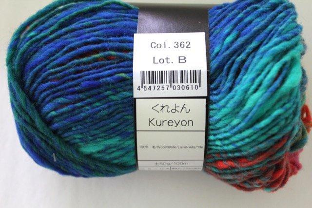 Noro Kureyon - 362 ( rainbow)