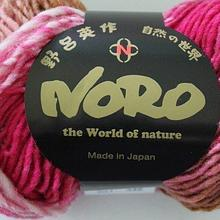 Noro Kureyon - 348 ( pinks, blues, browns, mint)