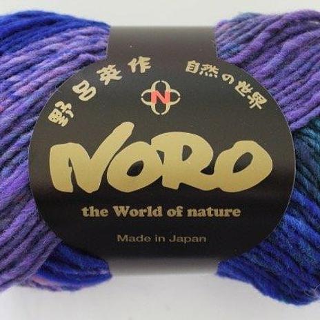 Noro Kureyon - 40 ( blues, purples, aqua, hint of orange)