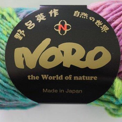 Noro Kureyon - 319 9 purples, reds, orange, lime)