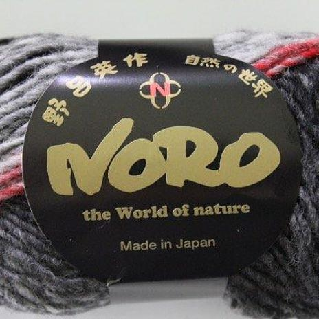 Noro Kureyon - 340 ( greys,purples, red, blues)