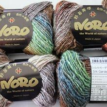 Noro Silk Garden 417 (browns, greens, greys)