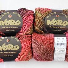 Noro Silk Garden - 84 (reds, olive)