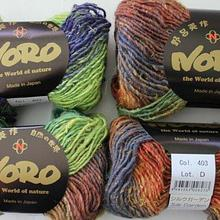 Noro Silk Garden - 403 (greens, blues, brown)