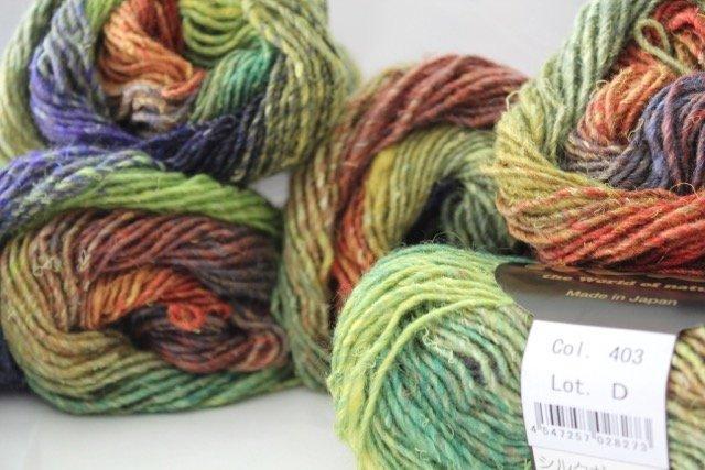 Noro Silk Garden - 403 (greens, blues, brown)
