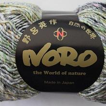 Noro Kibou - 18
