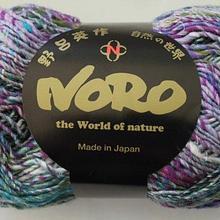 Noro Kibou - 22