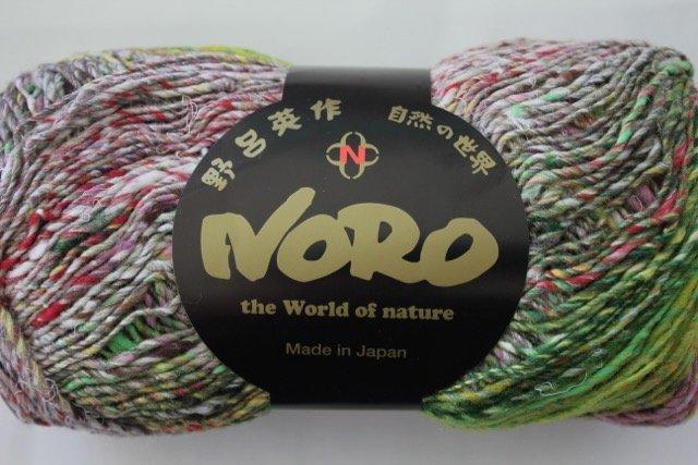 Noro Kibou - 7