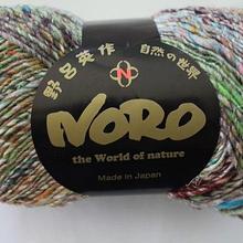 Noro Kibou - 16