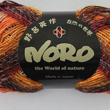 Noro Silk Garden Sock - S421(orange, browns greens)