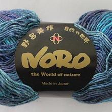 Noro Silk Garden Sock - S373 (blues, aqua, touch of brown)