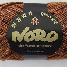 Noro Silk Garden Sock Solo - 5 ( browns)