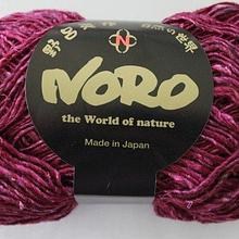 Noro Silk Garden Sock Solo - 8 (warm purple)