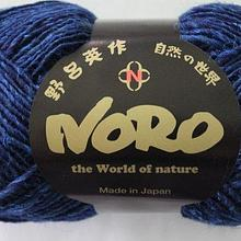 Noro Silk Garden Sock Solo - 3 ( dark blue)