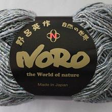 Noro Silk Garden Sock Solo - 2 (grey)