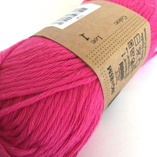 Scheepjes Cahlista Cotton - Shocking Pink 114