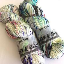 Wren and Ollie Sock Yarn - Gelignite