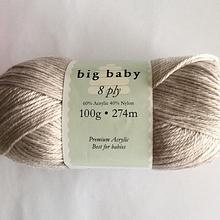 Patons Big Baby 8ply - stone 2563